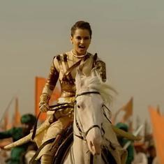 Song check: Kangana Ranaut is in a mood to slay in 'Vijayi Bhava' from 'Manikarnika'
