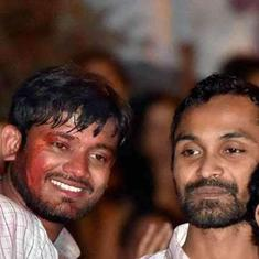 JNU sedition case: Kanhaiya Kumar and nine others to face trial, summoned on March 15