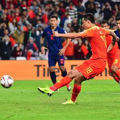 AFC Asian Cup 2019: China score winner through spot-kick to beat Thailand 2-1, enter quarter-finals