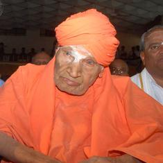 कर्नाटक : सिद्धगंगा मठ के प्रमुख शिवकुमार स्वामी का निधन, राज्य में तीन दिन का शोक
