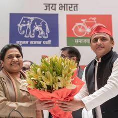 SP-BSP alliance: Why the former arch rivals won't have it easy as they battle BJP in Uttar Pradesh