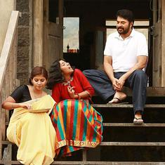 In Mammootty's latest film 'Peranbu', a father gets life lessons from his daughter