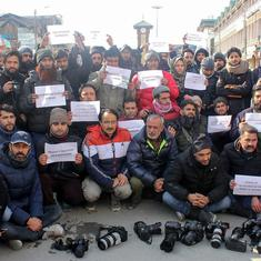 Editors Guild demands inquiry after journalists were denied entry to Republic Day event in Srinagar