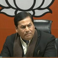 Assam polls: BJP releases list of 70 candidates, CM Sarbananda Sonowal to contest from Majuli