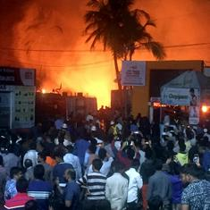 Hyderabad: Massive fire breaks out at Nampally Exhibition Grounds, nine reportedly hospitalised