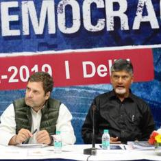 Opposition leaders to meet poll panel on Monday to talk about EVMs, says Rahul Gandhi