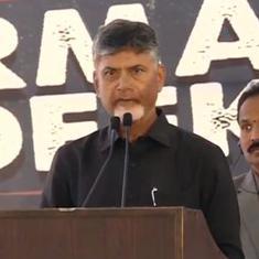 Andhra Pradesh government serves demolition notice for Chandrababu Naidu's bungalow