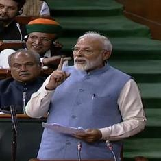 Parliament: 'No aircraft could bring down this government,' PM Modi says in valedictory speech