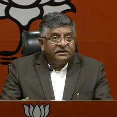 'Congress is trying to weaken morale of the country and Army,' claims Ravi Shankar Prasad