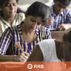RRB JE 2019 CBT 2 final answer keys released; check details here