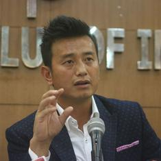 Indian football needs to be strong at the grassroots for national team to make progress, says Bhutia