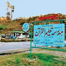 Pakistan's Balakot is linked to puritanical Islam – but it also has a syncretic religious tradition