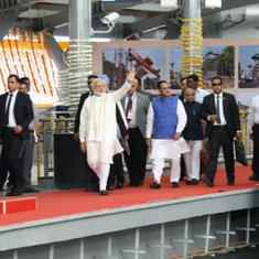Prime Minister Narendra Modi inaugurates first phase of Ahmedabad Metro