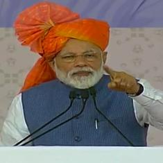 Ahmedabad: PM Narendra Modi launches mega pension scheme announced in interim Budget