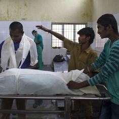 पैसा न मिलने पर लखनऊ के एक अस्पताल द्वारा जिंदा मरीज को मरा बताने सहित आज की प्रमुख सुर्खियां