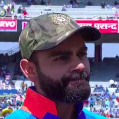 India wanted permission to wear caps in memory of fallen soldiers, it was granted: ICC statement