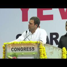Rahul Gandhi says investigation into 'missing' Rafale files should start with Manohar Parrikar