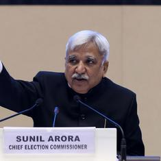 Bihar polls: Social media platforms will be held responsible if they fail to stop misuse, says CEC