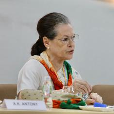 The big news: Sonia Gandhi to helm Congress till party picks next president, and 9 other top stories
