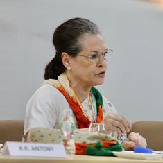 सोनिया गांधी कांग्रेस की अंतरिम अध्यक्ष चुनी गईं