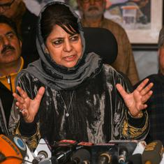 'Is questioning government's policies sedition?' Mehbooba Mufti's daughter rebuts PSA charges