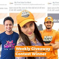 Pro-BJP Facebook pages offer freebies for votes, raising questions of poll code violation