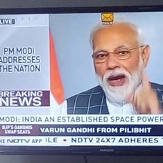 Mission Shakti: India shoots down satellite in space, Opposition criticises PM Modi for TV speech