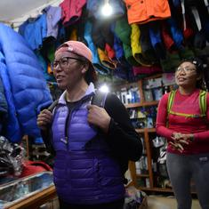 Mountain climbing: In Nepal, two widowed Sherpas are breaking taboos in quest to conquer Mt. Everest