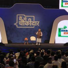 Election Commission asks DD News for details on airing PM Modi's 'Main bhi Chowkidar' event