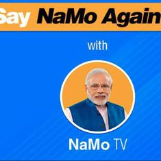 Election Commission reverses stance on NaMo TV, says no decision yet