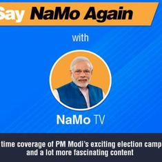 Lok Sabha elections: BJP admits NaMo TV is run by its information technology cell