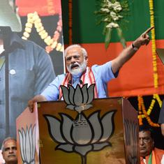 Modi holds rally with Nitish Kumar in Bihar, says Congress and terrorists worried about chowkidar
