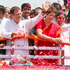 उत्तर प्रदेश : कांग्रेस अध्यक्ष राहुल गांधी ने अमेठी से नामांकन दाख़िल किया