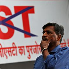 Are any of the Congress's manifesto proposals to review the GST regime feasible?