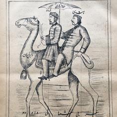 'Cosmopolitan Dreams': A vital book charts Urdu's journey from newsprint to novel