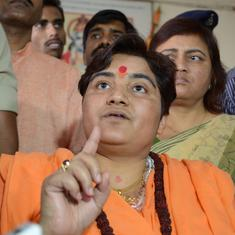 Malegaon blasts case: Pragya Thakur appears in court, claims she has no knowledge of explosions