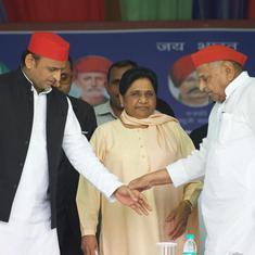 मायावती और मुलायम सिंह 24 साल बाद एक साथ आए, बसपा सुप्रीमो ने नरेंद्र मोदी को नकली ओबीसी बताया