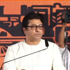 Watch: MNS chief Raj Thackeray comes out all guns blazing against Narendra Modi in public meetings