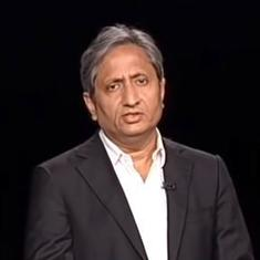 Watch: Ravish Kumar explains the importance of this song by Rasool Miyan for Mahatma Gandhi