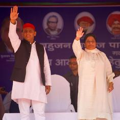 'Modi is trying to create differences between SP and BSP': Mayawati and Akhilesh Yadav rebuke PM