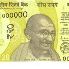 RBI to issue greenish-yellow Rs 20 banknotes with Ellora caves motif