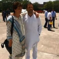 Watch: Rahul and Priyanka Gandhi share a light-hearted moment on the campaign trail