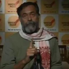 Watch: When Yogendra Yadav was baffled by BJP's Vivek Reddy's claim of 50% growth in farmer income