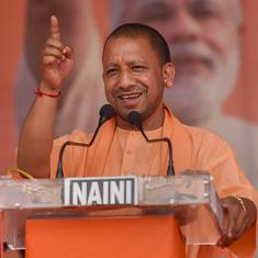 Uttar Pradesh may implement NRC in phases, says Adityanath