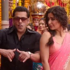 Song check: 'Aithey Aa' from 'Bharat' blends shehnai and dholaks with electronic beats