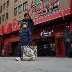 Reliance Brands acquires 260-year-old British toy retailer Hamleys