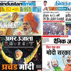 'NaMoment': How front pages reported Narendra Modi's huge mandate for a second term