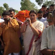 Amethi: Seven detained for the murder of Smriti Irani's aide, FIR filed against five others