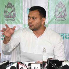 Bihar: Tejashwi Yadav should quit as leader of Opposition, says party MLA Mahesh Yadav