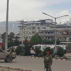 Afghanistan: Six killed in suicide attack near defence academy in Kabul